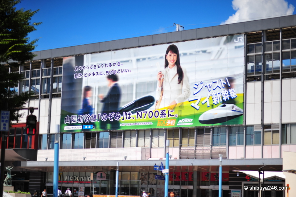 Nice large poster for the N700 series Shinkansen outside Okayama Station