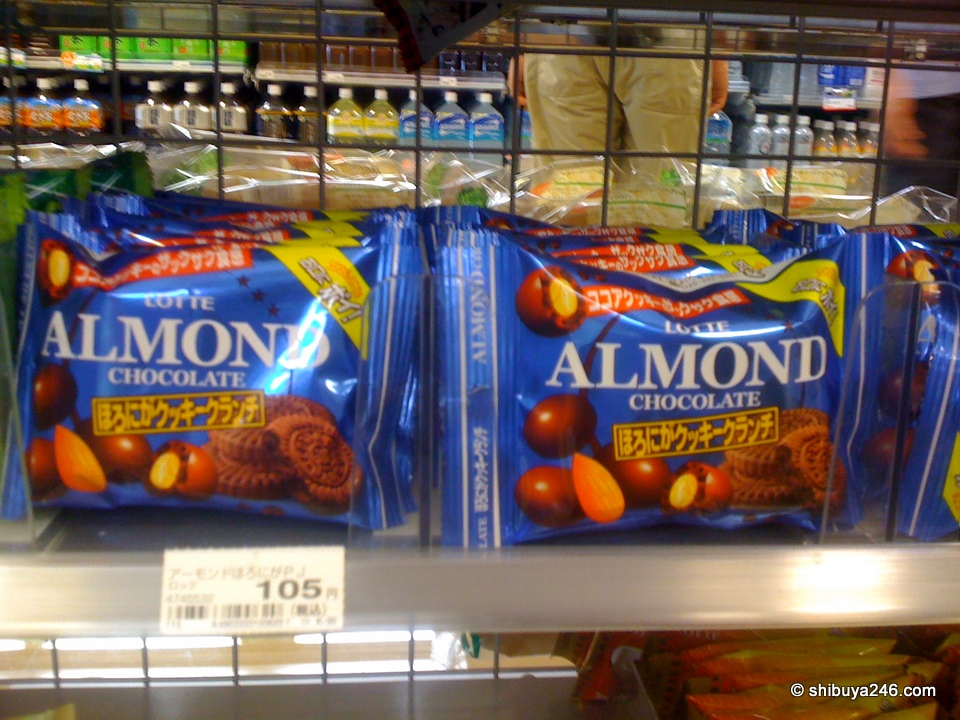 Almond chocolate crunch from Lotte