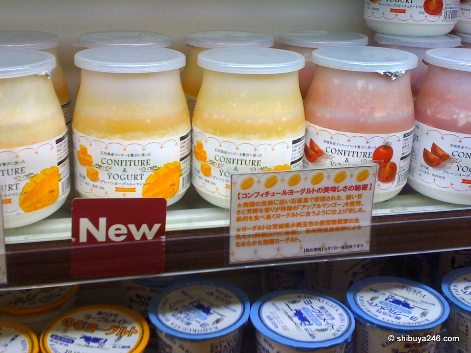 Natural Lawson Yogurt