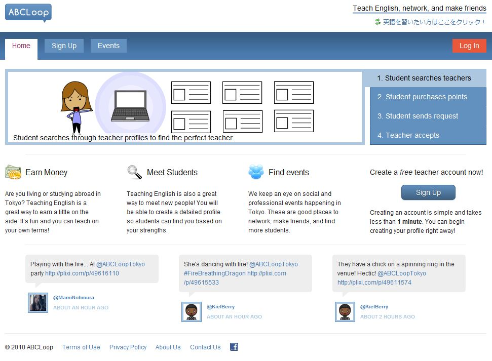 Main screen for teachers to register