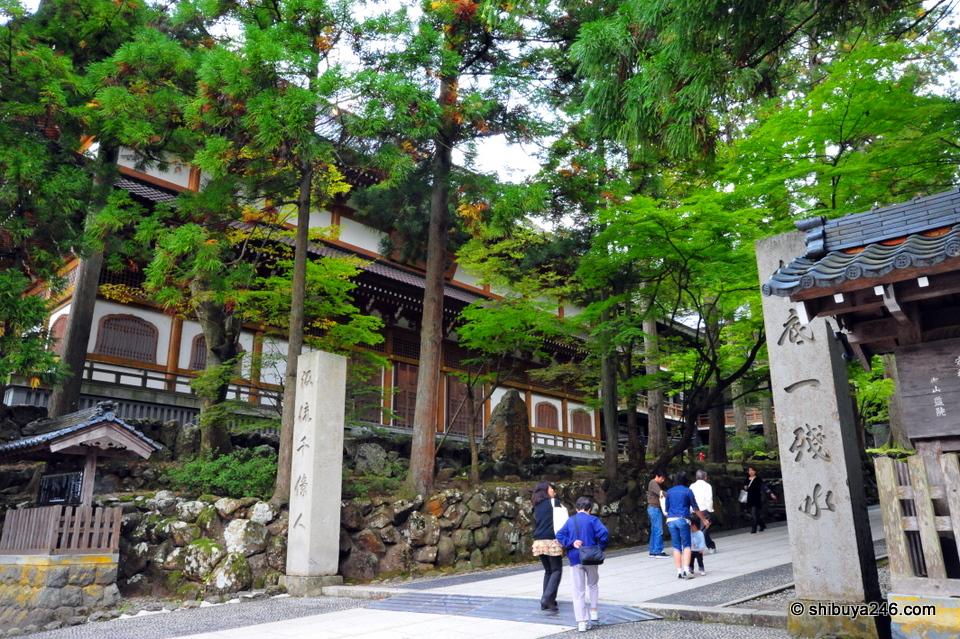 The main entrance to Eiheiji