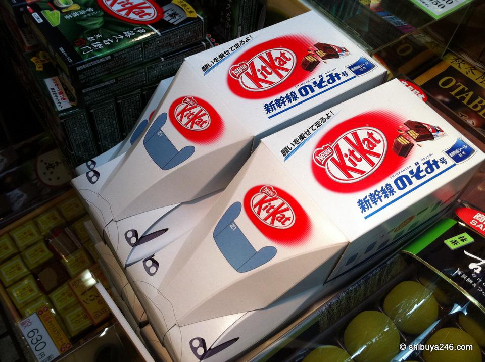 Kitkat Shinkansen