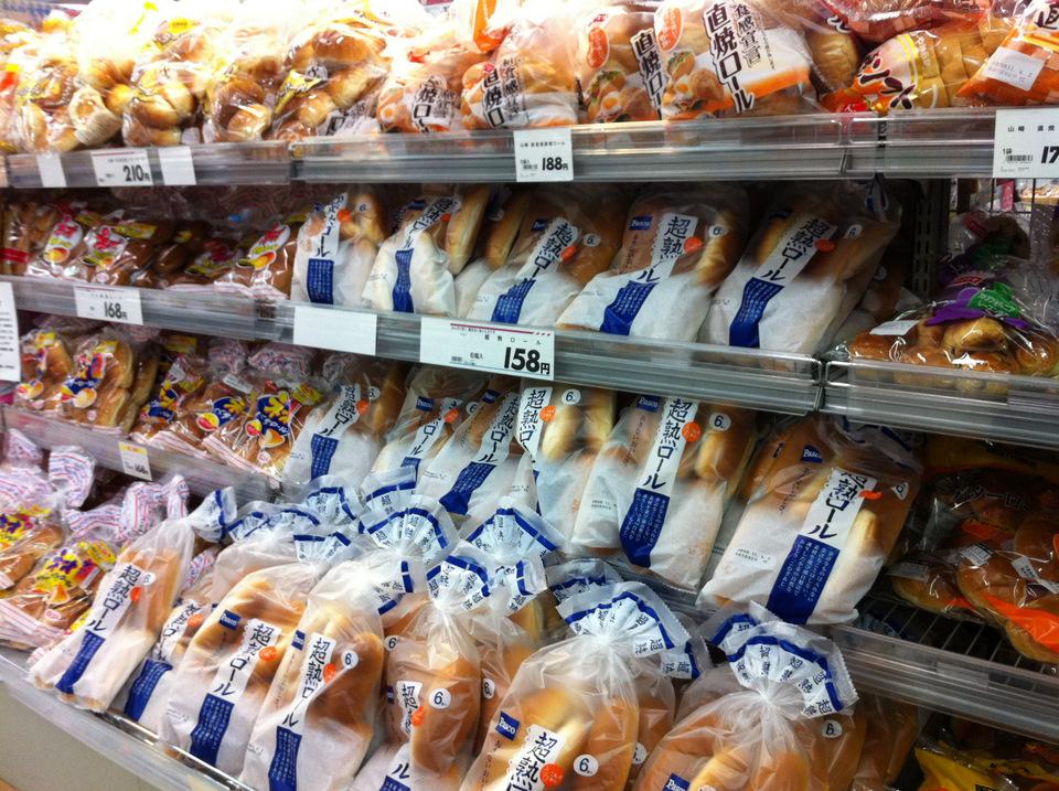 Tokyo Supermarket