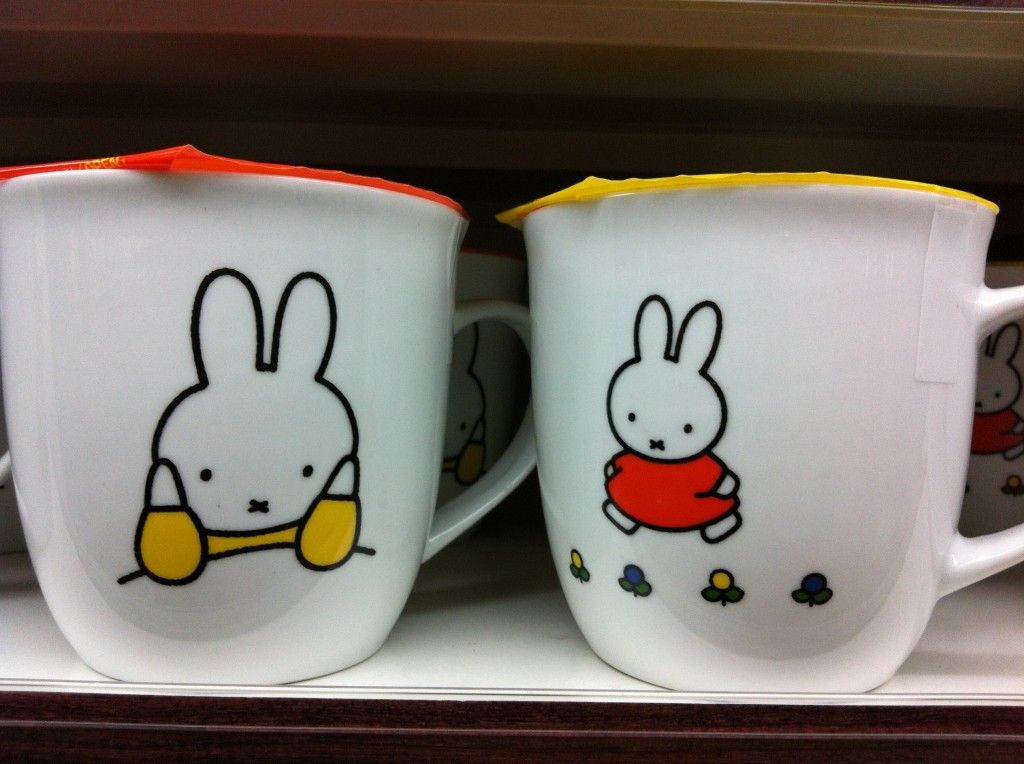 Miffy jerry