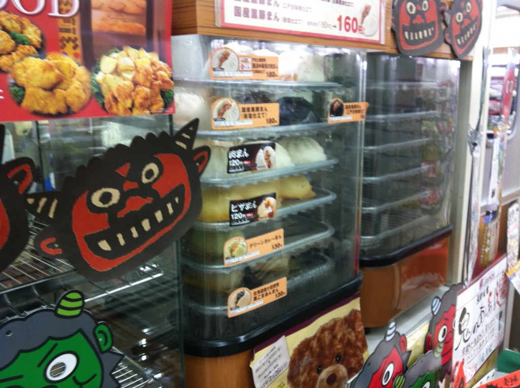 Hot foods