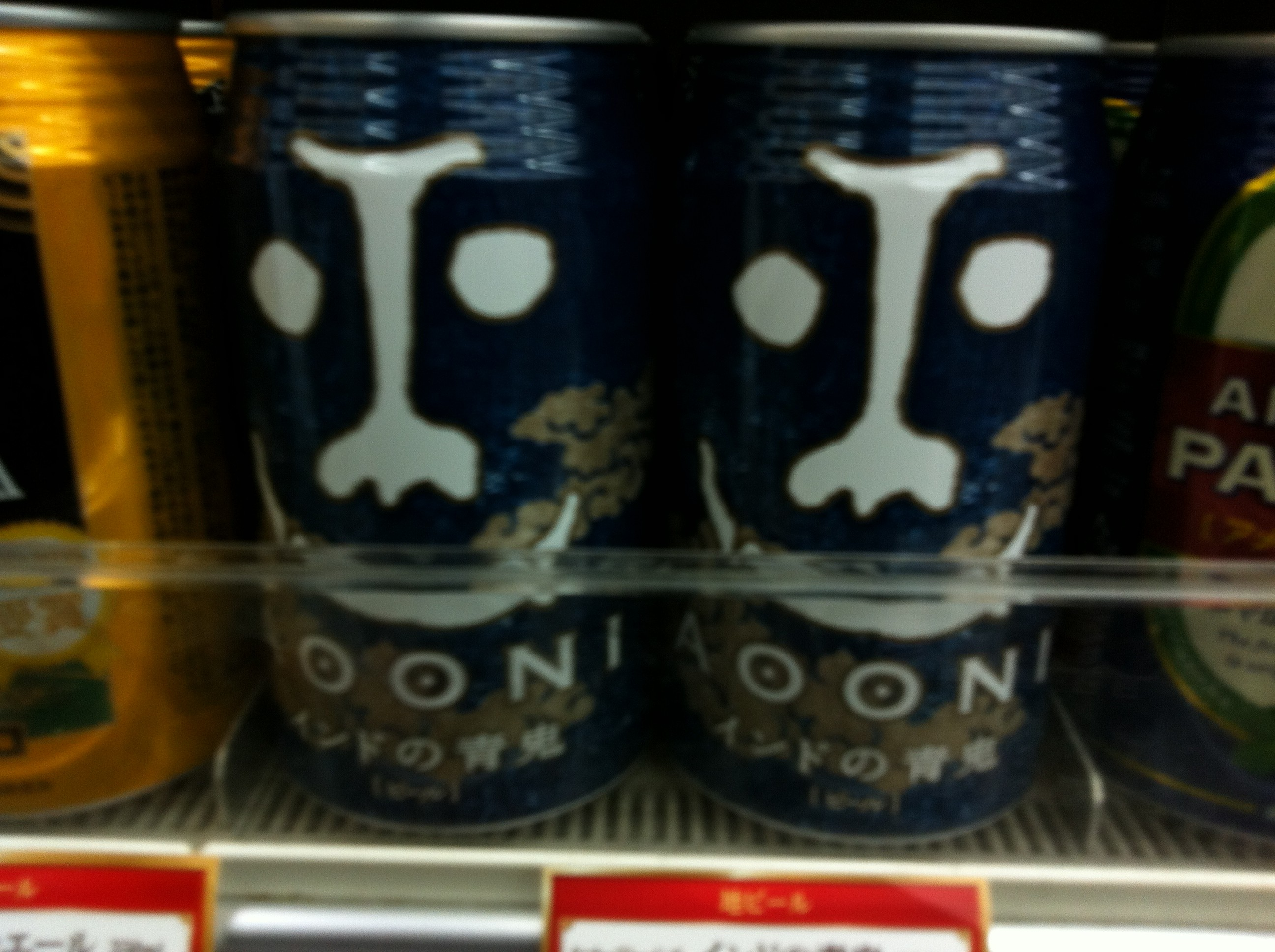AOONI beer