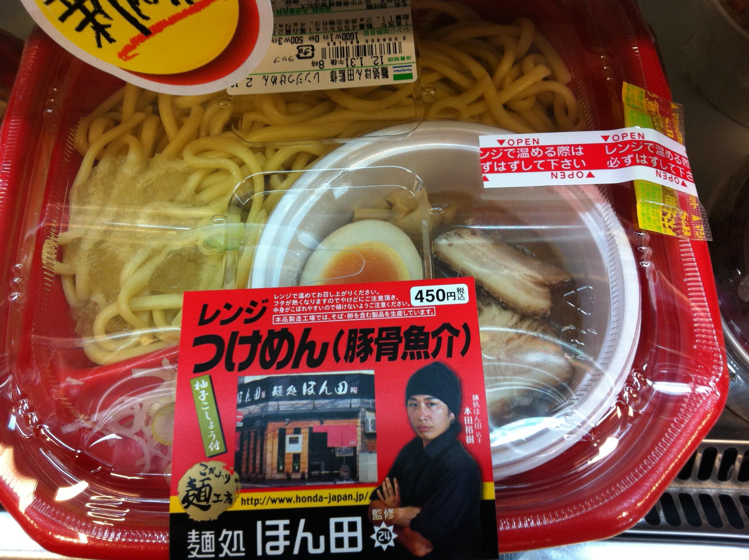 Tsuke men