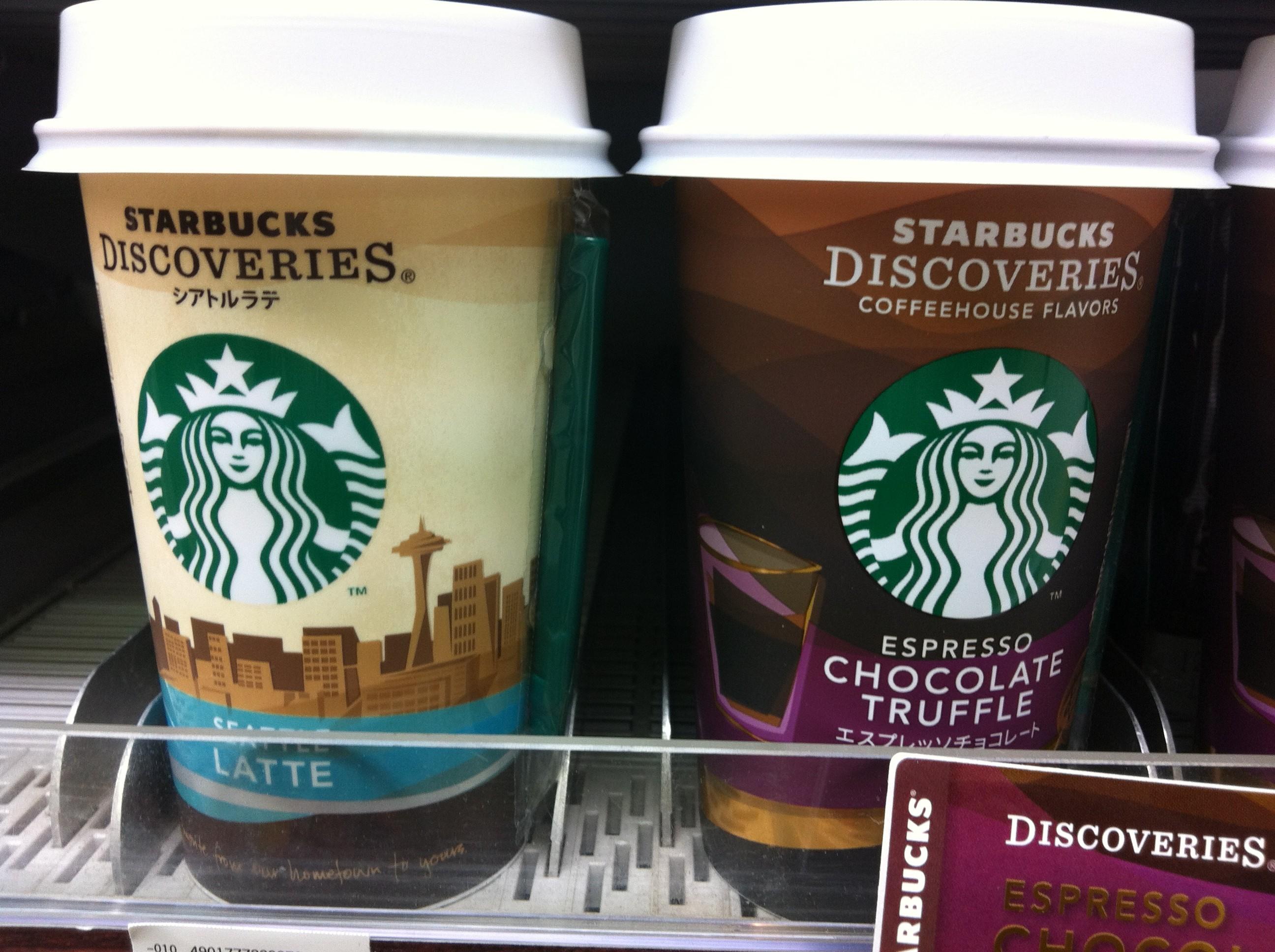 You can take Starbucks's coffee even at Conbini!