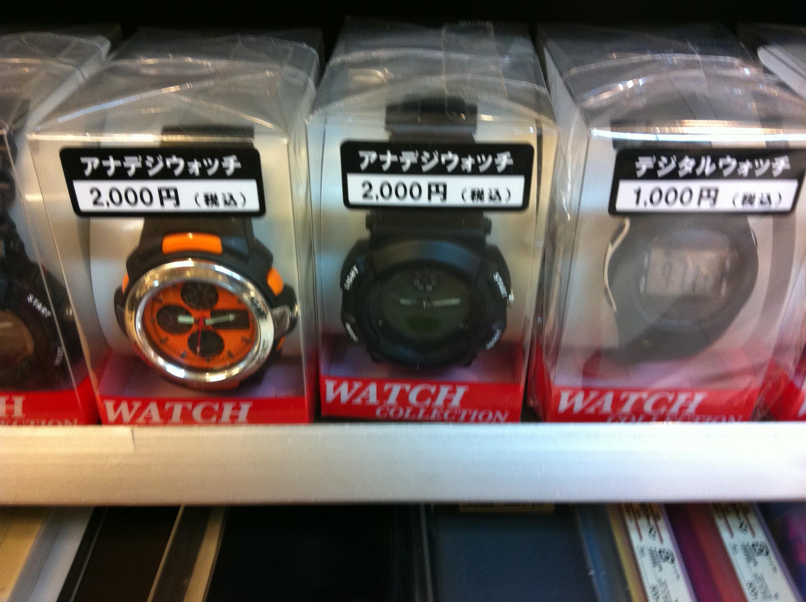 Wristwatches.