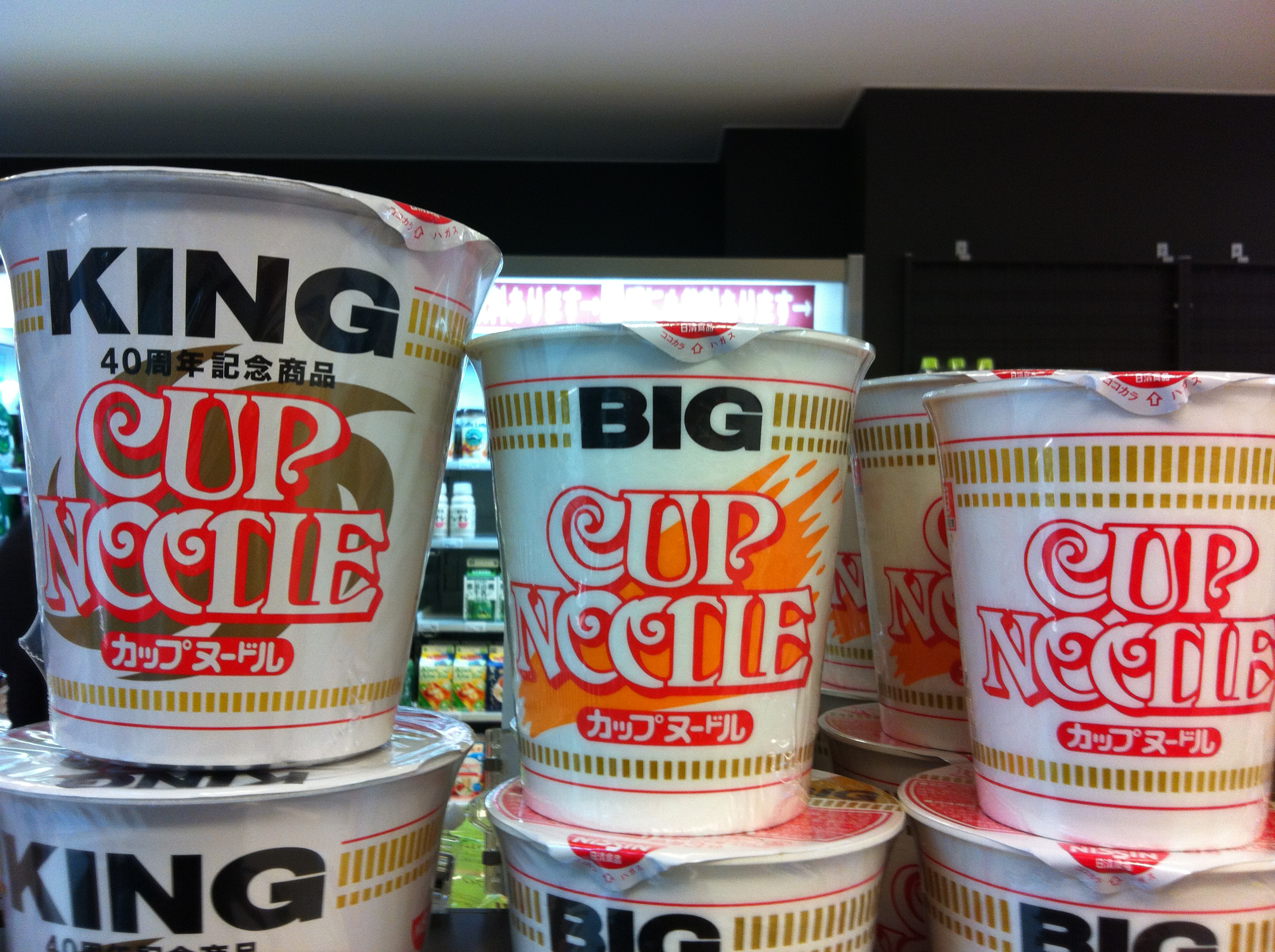 Cup noodles. I want KING size !!