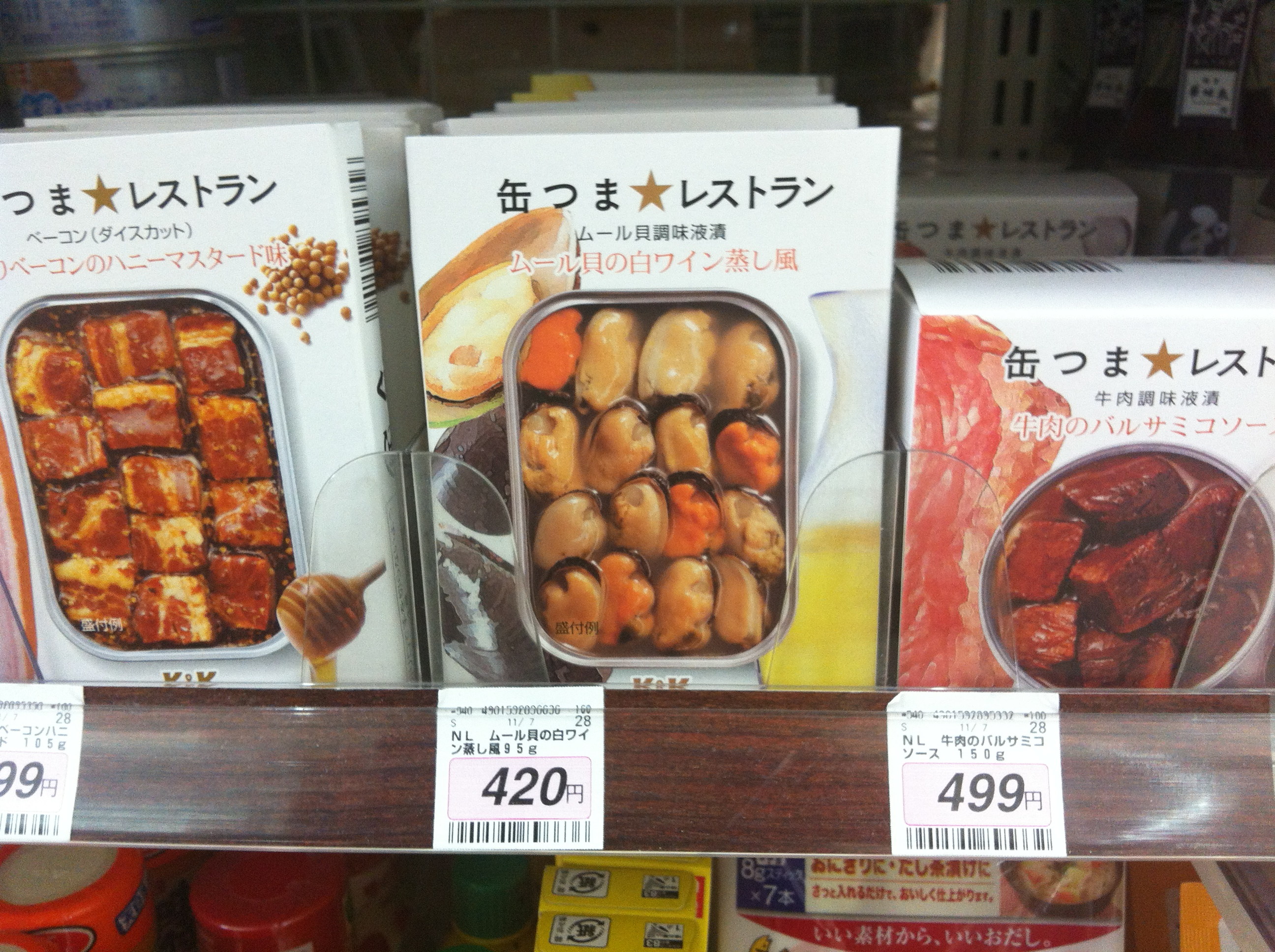 Gastronomic canned products. Wine-flavored mussels and beef with balsamic vinegar sauce.