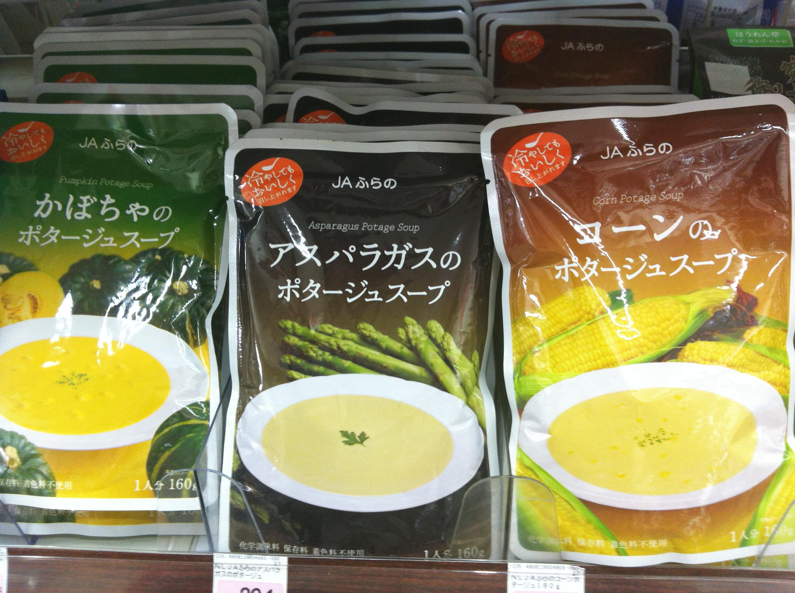 Retort pouch soup.