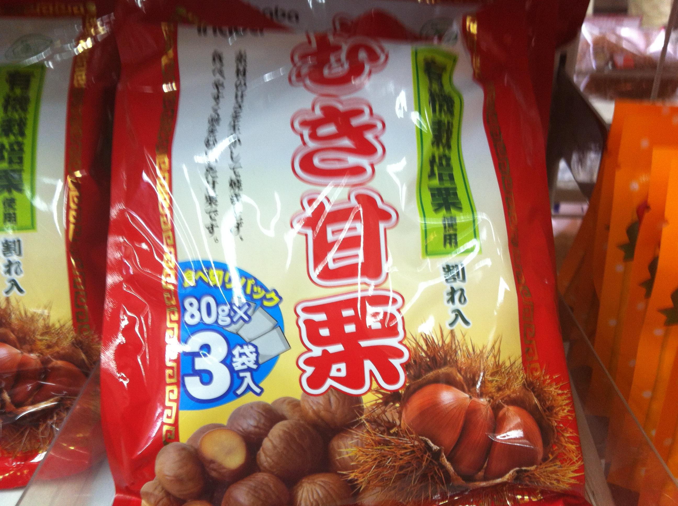 "You don't have to shell a sweet chestnut, when you buy ""Muki amaguri""."