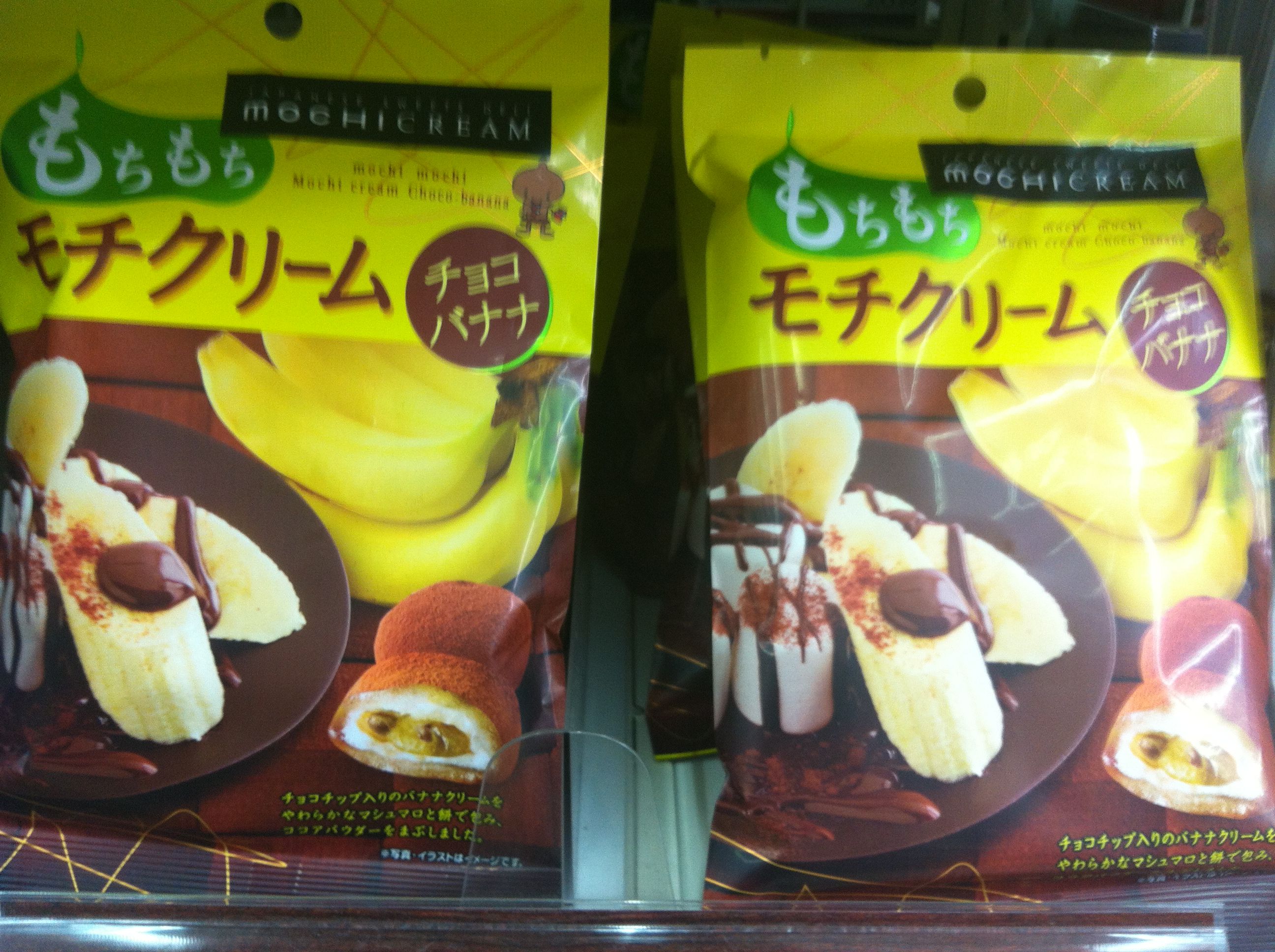 Chocolate and banana are wrapped in rice cake.