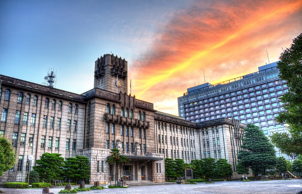 Kyoto City Hall Sunrise