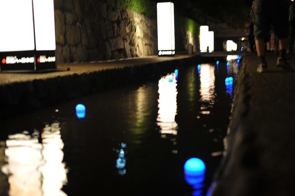 Kyoto Tanabata