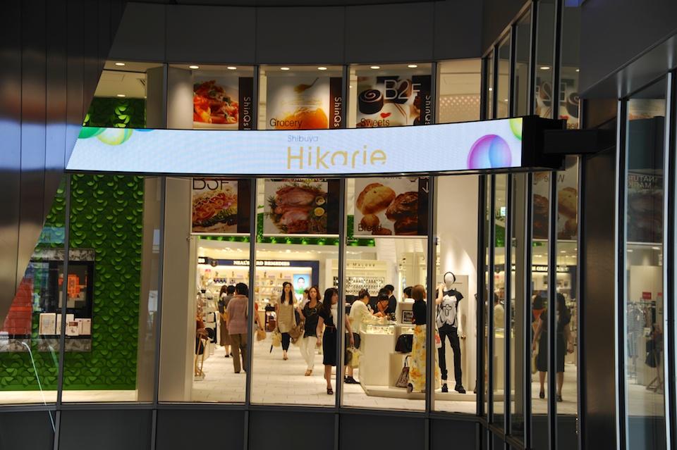 Hikarie Shibuya