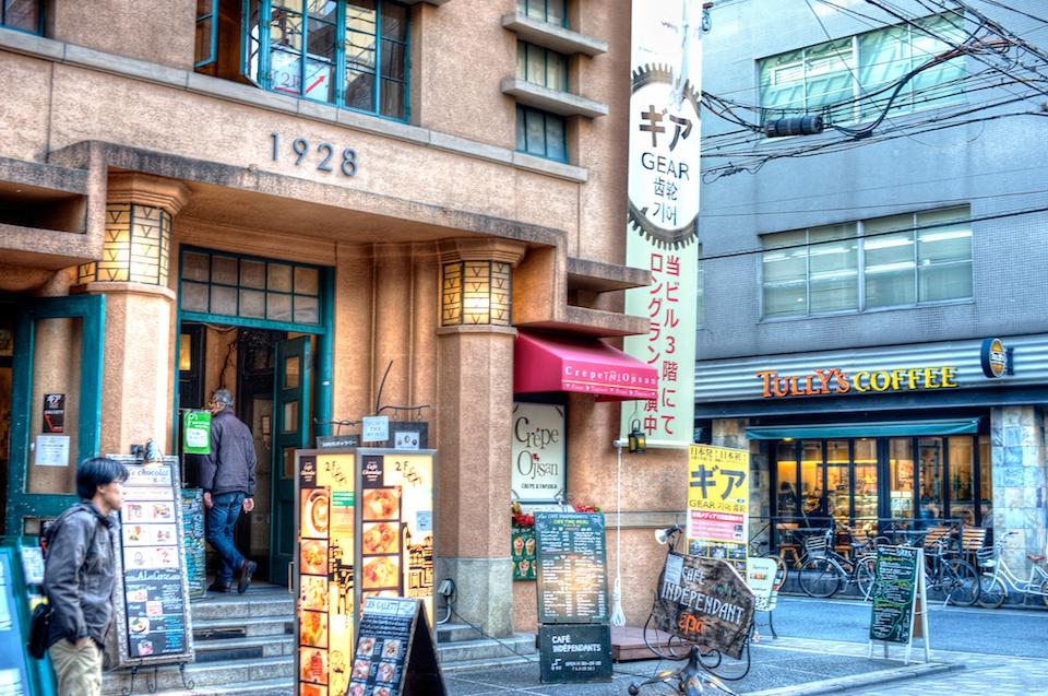 Kyoto1928 Bldg