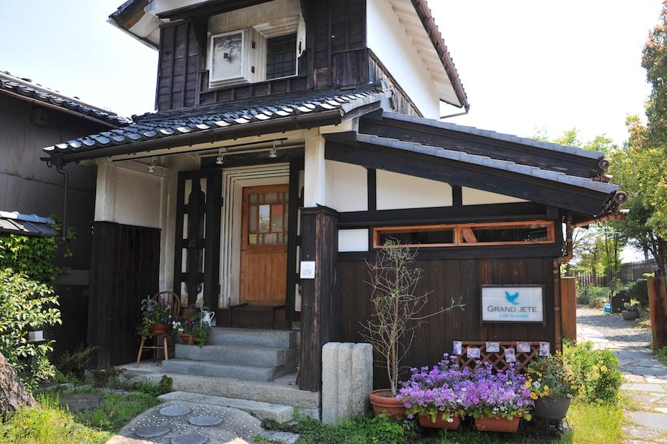 Village, Shiga-ken