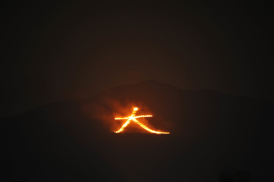 The daimonji bonfire to the East of Kyoto