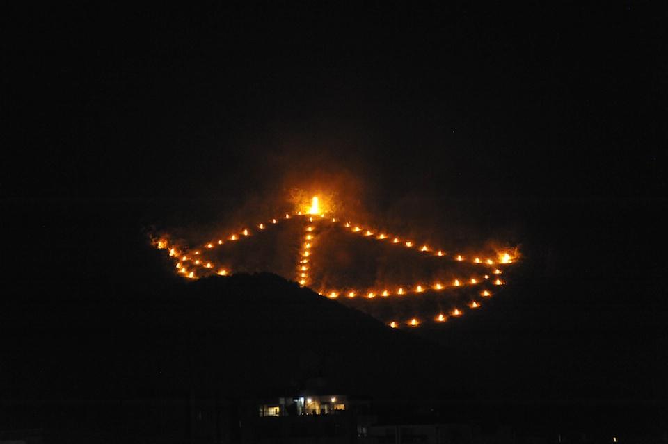 The ship bonfire (funagata)
