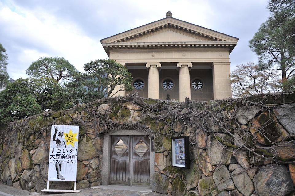 Ohara Art Museum, Kurashiki